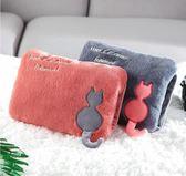 暖手寶 熱水袋充電防爆新款煖寶寶電暖寶毛絨可愛韓版女注水暖水袋暖手寶 非凡小鋪