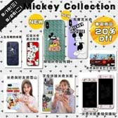 【20% off】Mickey Collection