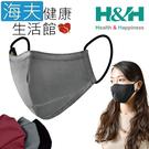 【海夫健康生活館】南良 H&H 奈米鋅 抗菌 口罩 灰色(1入x5包裝)