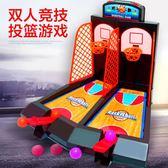 兒童桌面手指投籃球競賽場對打游戲親子男女小孩親子互動益智玩具