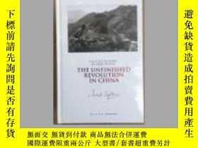二手書博民逛書店中國尚未結束的革命the罕見unfinished revolut