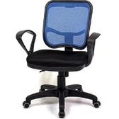 aaronation愛倫國度 雙扶手泡棉椅墊經典款辦公椅i-RS-10紅