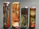 促銷區緬甸木化石開運印章印鑑《半手工噴砂》六分,正常高度,單章。簡配。傳家手工印章
