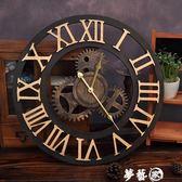 掛鐘 美式工業風齒輪掛錶酒吧咖啡廳復古壁掛鐘客廳臥室創意個性時鐘 igo 夢藝家