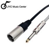 ★JYC Music★台製JYC-84訊號線(5米) JACK6.3-XLR公~台灣製造品質保障