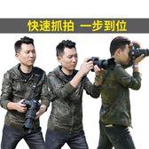 相機背帶快槍手肩帶for佳能5D2 5D3 5D4 6D2 7D2尼康單反D7500 D750 D850 D810索尼微單背帶數碼掛繩 享購