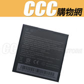 ASUS Padfone1 A66 電池 華碩  SBP-28 1代 電池