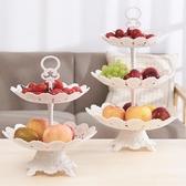 歐式多層水果盤創意時尚三層蛋糕架塑料雙層果盆果籃現代客廳家用