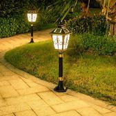 太陽能庭院花園燈戶外防水路燈
