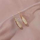 耳環 法式水滴耳環韓國氣質網紅耳釘新款潮精致耳墜高級感耳飾女