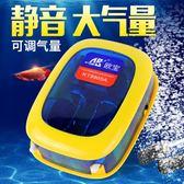 歐寶 魚缸靜音大氣量氧氣泵中大型增氧泵沖氧泵雙孔單孔3.5 8 10W 【PINK Q】