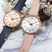 FOSSIL 優雅晶鑽 魅力女伶 羅馬時刻面盤 不銹鋼 鑲鑽 玫瑰金電鍍x粉 女錶 防水手錶 ES4484