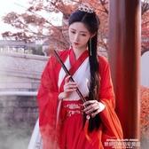 秒殺漢服漢服女中國風古裝仙女櫻花超仙大袖衫仙氣飄逸廣袖交領齊腰襦裙
