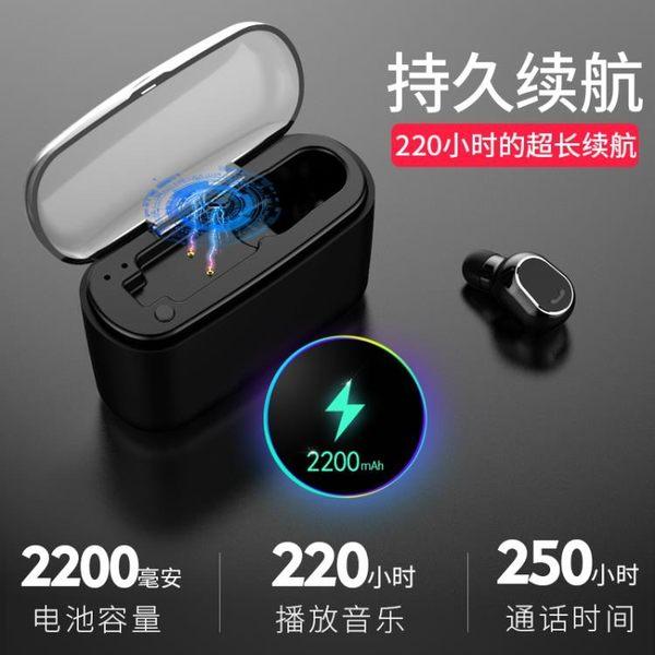 藍芽耳機無線諾必行 M8隱形藍芽耳機無線迷你超小掛耳式運動型開車入耳塞微型(迷你藍芽耳機