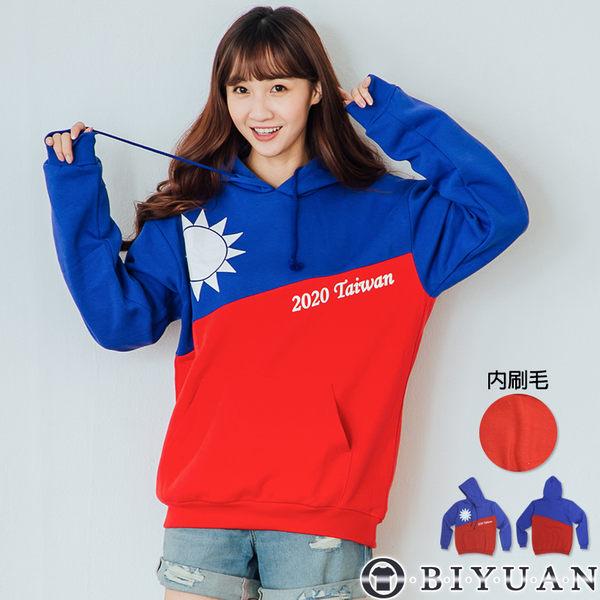 【OBIYUAN】刷毛帽T 台灣國旗 2020  情侶款 MIT連帽長袖T恤 【SP2020】