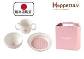 【日本 SOULEIADO】甜蜜寶貝熊餐具組(粉紅) - 禮盒款