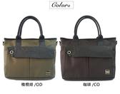 CORRE【PR010】經典手提斜背兩用包