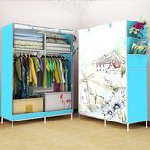 衣柜鋼管加粗加固簡約現代折疊衣櫥衣柜組裝 LQ5752『小美日記』