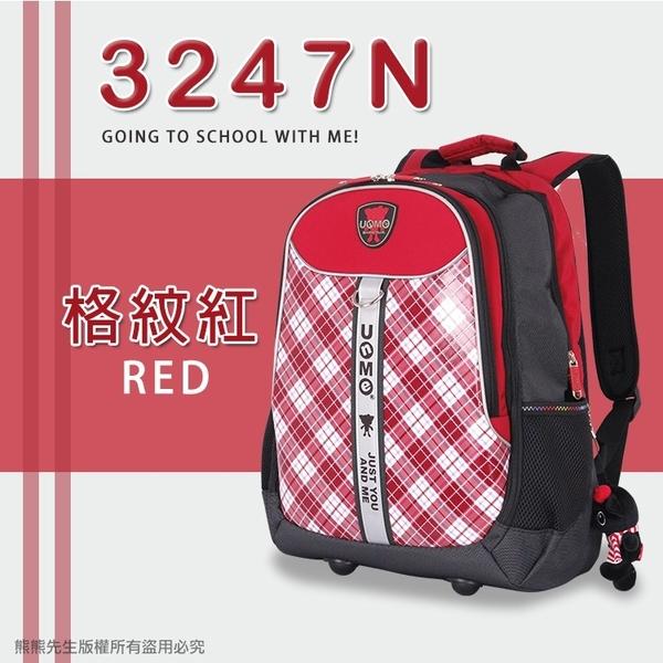 UnMe兒童書包 69折 MIT台灣製造 3247N 防潑水 時尚格紋 多功能電腦書包 人體工學護脊 後背包