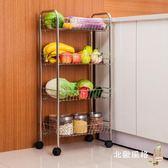 降價兩天-多層置物架不銹鋼四層蔬菜架廚房置物架落地架子行動收納架儲物架xw