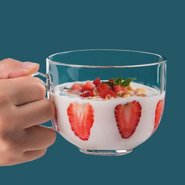 2只裝 杯子大容量馬克杯玻璃水杯帶把帶勺【雲木雜貨】
