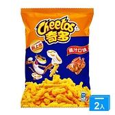奇多雞汁口味126g【兩入組】【愛買】