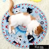 寵物地墊狗狗墊子四季通用貓咪睡墊子睡覺用棉墊狗墊秋冬款狗地毯   【全館免運】