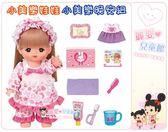 麗嬰兒童玩具館~扮家家酒玩具-PILOT-日本暢銷小美樂娃娃-小美樂晚安組.睡覺小美樂