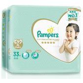 (寶)幫寶適 Pampers 一級幫特大號紙尿褲 XL33片x6包/箱購(尿布)日本原裝進口[衛立兒生活館]