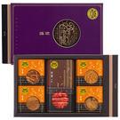 【黑橋牌】豐采好禮禮盒B (香腸、肉絨、肉片、肉絲、辣味牛肉乾)