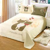 卡沃床單單件雙人學生宿舍床單1.8米純色床單被單單人床1.5/1.6米