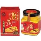 豐滿生技 台灣秋薑黃 150g/罐