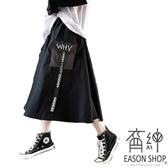 EASON SHOP(GW7108)實拍重磅撞色英文字母刺繡帶口袋大擺鬆緊腰工裝裙傘狀A字裙高腰長裙過膝裙半身裙