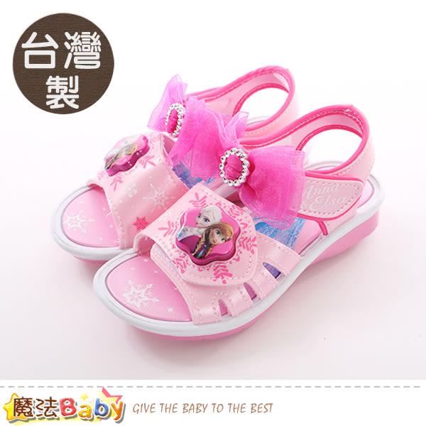 女童鞋 台灣製冰雪奇緣正版閃燈涼鞋 魔法Baby