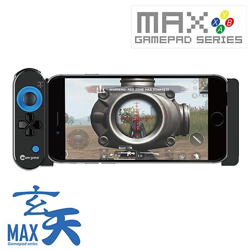 SUN-YES 玄天MAX 手機平板藍牙搖桿 R-0016-MAX