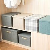 收納箱布藝整理箱牛津布儲物衣櫃神器折疊棉麻玩具衣服盒有蓋箱子 LX 夏季上新