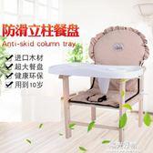 兒童餐椅寶寶餐椅實木無漆兒童餐桌椅便攜可坐嬰兒椅小孩BB吃飯椅子 igo陽光好物