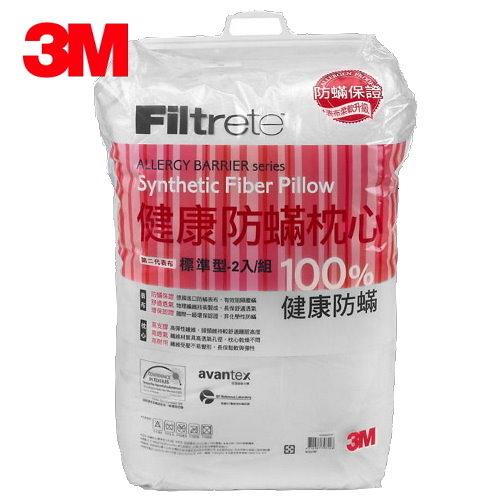 3M Filtrete 健康防蟎枕心 (標準型) 超值2入組