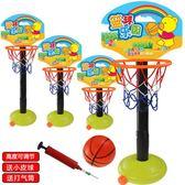 籃球架可升降室內外男女籃球玩具
