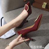 鞋子女新款韓版方扣淺口尖頭鞋顯瘦細跟女鞋百搭高跟鞋單鞋女 卡布奇諾雙十一特惠