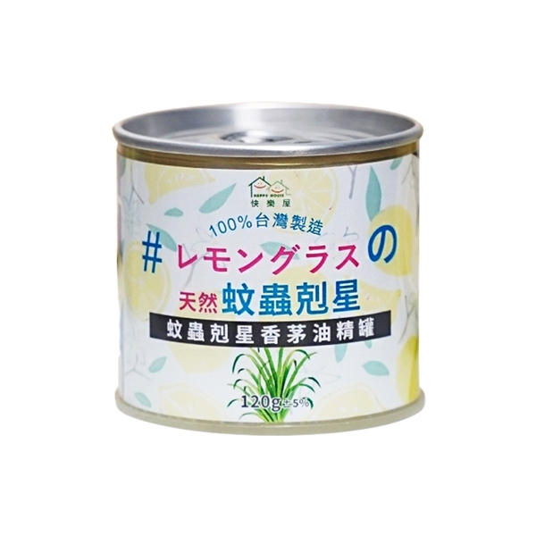 HAPPY HOUSE 蚊蟲剋星香茅油精罐 (120g)【小三美日】