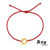 蘇菲亞SOPHIA - G LOVER系列六芒星手環 (紅色)