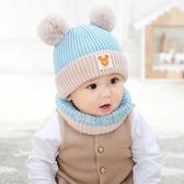 嬰兒帽子秋冬季女寶寶毛線保暖帽0-12個月男兒童新生嬰幼兒護耳帽  免運快速出貨