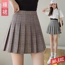 撞色格紋百褶褲裙(2色) M~3XL【555120W】【現+預】-流行前線-