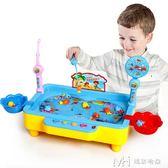 釣魚玩具兒童2歲寶寶玩具益智男孩小孩玩具釣魚磁性        瑪奇哈朵