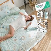 【小日常寢居】#TCL39#奧地利100%TENCEL涼感40支純天絲5尺標準雙人床包枕套三件組(不含被套)床單