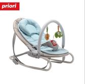 嬰兒搖椅PRIORI哄娃神器嬰兒搖搖椅多功能加大安撫椅帶娃哄睡寶寶躺椅搖椅 萬寶屋