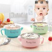 304不銹鋼碗家用兒童保溫寶寶碗
