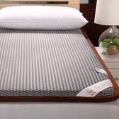 偏硬床墊床褥1.5m床1.8米1.2m宿舍學生單人褥子可折疊榻榻米墊被