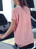 運動衫短袖 運動上衣女 寬松健身服大碼速干t恤瑜伽服短袖夏顯瘦網紅跑步罩衫 寶貝計畫